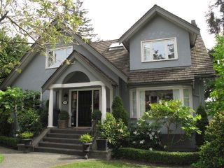 Main Photo: 3982 35TH Ave in Vancouver West: Dunbar Home for sale ()  : MLS®# V829748