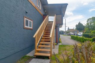 Photo 26: 978 Darwin Ave in : SE Swan Lake House for sale (Saanich East)  : MLS®# 876417
