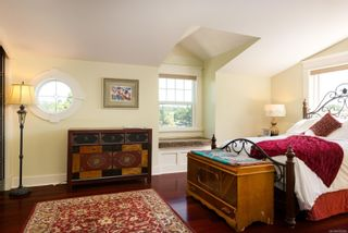 Photo 12: 1311 McNair St in : Vi Oaklands House for sale (Victoria)  : MLS®# 876692