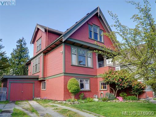 Photo 2: 907 Raynor in Victoria: Victoria West Home for sale : MLS®# 376909