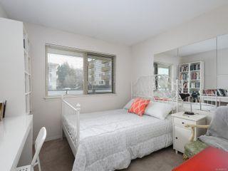 Photo 13: 208 1436 Harrison St in : Vi Downtown Condo for sale (Victoria)  : MLS®# 869087