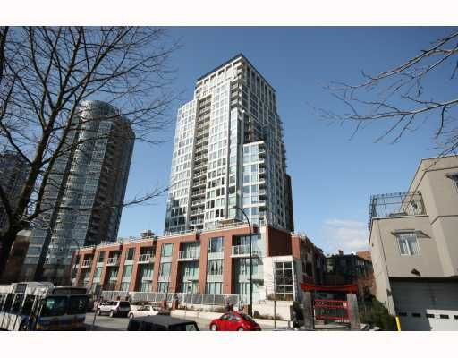 """Main Photo: 1909 550 TAYLOR Street in Vancouver: Downtown VW Condo for sale in """"TAYLOR"""" (Vancouver West)  : MLS®# V758985"""