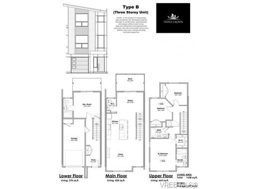 Main Photo: 959 Pharoah Mews in VICTORIA: La Florence Lake Row/Townhouse for sale (Langford)  : MLS®# 740680