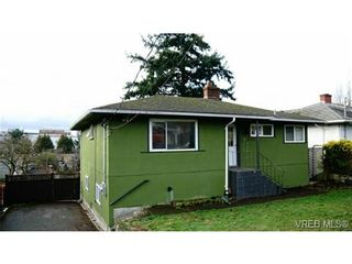 Photo 2: 869 Darwin Ave in VICTORIA: SE Swan Lake House for sale (Saanich East)  : MLS®# 721699