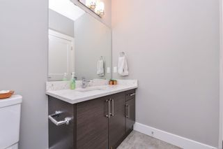 Photo 14: 913 Geo Gdns in : La Olympic View House for sale (Langford)  : MLS®# 872329