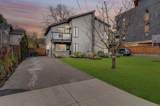 Photo 1: 986 Annie St in : SE Quadra Half Duplex for sale (Saanich East)  : MLS®# 862039