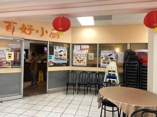 Photo 5: 102 108 3 Avenue SW in Calgary: Chinatown Retail for sale : MLS®# A1121694