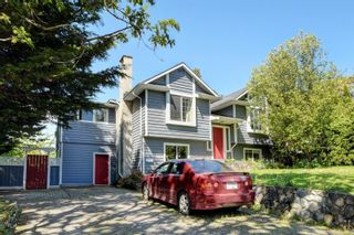 Photo 1: 3944 Rainbow St in : SE Swan Lake House for sale (Saanich East)  : MLS®# 876629