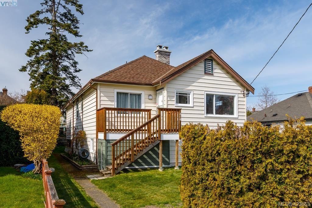 Main Photo: 518 Lampson St in VICTORIA: Es Saxe Point House for sale (Esquimalt)  : MLS®# 836678