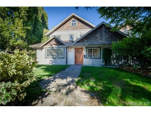 FEATURED LISTING: 917 Hudson St VICTORIA