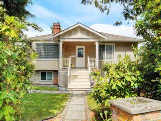 Photo 3: 3710 Saanich Rd in : SE Swan Lake Triplex for sale (Saanich East)  : MLS®# 879881