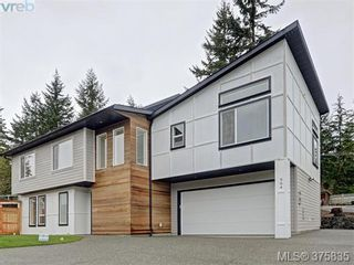 Photo 1: 904 Randall Pl in VICTORIA: La Florence Lake House for sale (Langford)  : MLS®# 754488