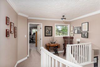 Photo 32: 5412 Lochside Dr in : SE Cordova Bay House for sale (Saanich East)  : MLS®# 876719