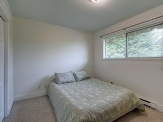 Photo 15: 4406 Hilton Pl in : SE Gordon Head House for sale (Saanich East)  : MLS®# 855925