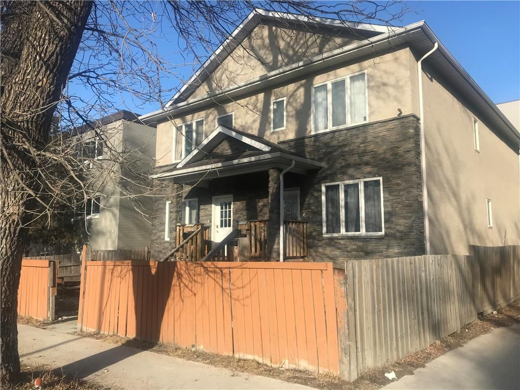 Main Photo: 251 Toronto Street in Winnipeg: West End Residential for sale (5A)  : MLS®# 202102532