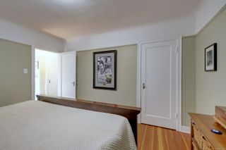 Photo 14: 707 Moss St in : Vi Rockland House for sale (Victoria)  : MLS®# 856780