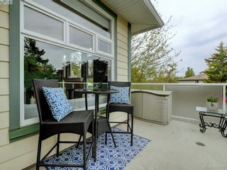 Photo 18: 209 400 Dupplin Rd in VICTORIA: SW Rudd Park Condo for sale (Saanich West)  : MLS®# 814183