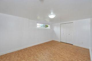 Photo 25: 1819 Dunnett Cres in : SE Gordon Head House for sale (Saanich East)  : MLS®# 878872