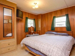 Photo 6: 1735 ARDEN ROAD in COURTENAY: CV Courtenay West Manufactured Home for sale (Comox Valley)  : MLS®# 812068