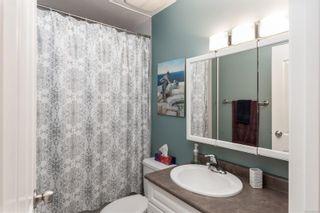 Photo 26: 986 Annie St in : SE Quadra Half Duplex for sale (Saanich East)  : MLS®# 862039