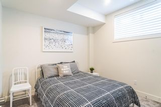 Photo 39: 2610 Richmond Road SW in Calgary: Richmond Row/Townhouse for sale : MLS®# A1072811