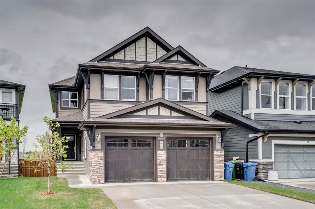 Backing onto green space / school