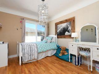 Photo 11: 312 Brunswick Pl in : SW Tillicum House for sale (Saanich West)  : MLS®# 857112