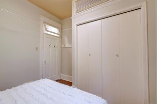 Photo 12: 1121 Chapman St in : Vi Fairfield West House for sale (Victoria)  : MLS®# 882682