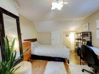 Photo 11: 768 Piedmont Dr in Saanich: SE Cordova Bay House for sale (Saanich East)  : MLS®# 884861