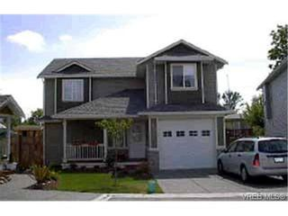 Photo 1: 4074 Willowbrook Pl in VICTORIA: SW Glanford House for sale (Saanich West)  : MLS®# 311857