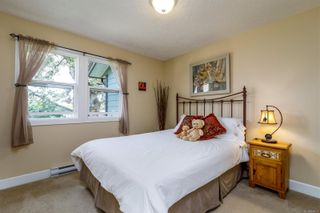 Photo 27: 1137 Nicholson St in : SE Lake Hill House for sale (Saanich East)  : MLS®# 884531