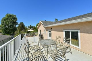 Photo 13: 914 DUNN Ave in : SE Swan Lake House for sale (Saanich East)  : MLS®# 876045