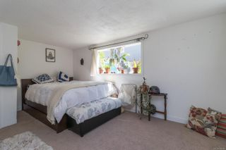 Photo 47: 20 Bushby St in : Vi Fairfield East House for sale (Victoria)  : MLS®# 879439