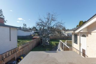 Photo 37: 1575 Kenmore Rd in : SE Lambrick Park House for sale (Saanich East)  : MLS®# 869886