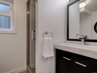 Photo 23: 880 Byng St in : OB South Oak Bay House for sale (Oak Bay)  : MLS®# 870381
