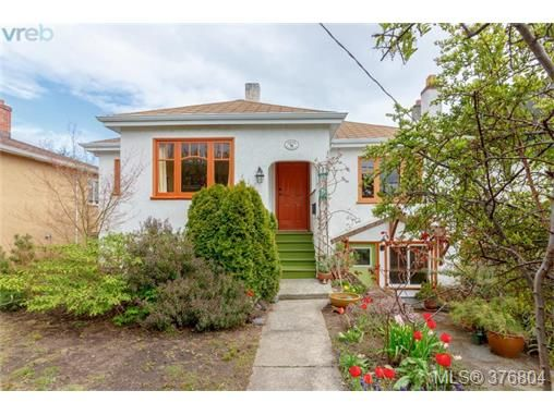 Main Photo: 2835 Rockwell Ave in VICTORIA: SW Gorge House for sale (Saanich West)  : MLS®# 756443