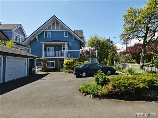 Photo 18: Photos: 2 225 Vancouver St in VICTORIA: Vi Fairfield West Row/Townhouse for sale (Victoria)  : MLS®# 699891