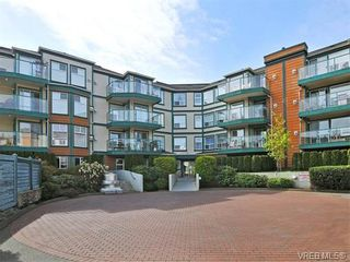 Photo 1: 204 898 Vernon Ave in VICTORIA: SE Swan Lake Condo for sale (Saanich East)  : MLS®# 753154