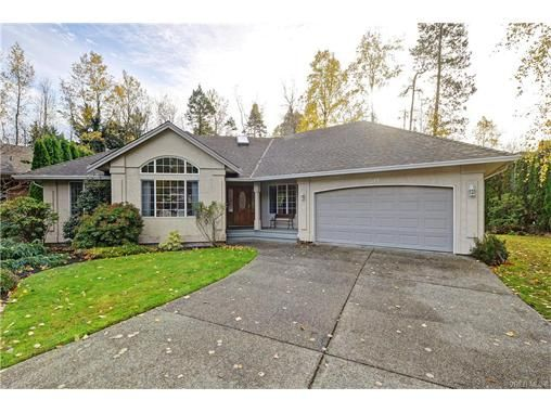 Main Photo: 2549 Annabern Cres in VICTORIA: SE Queenswood House for sale (Saanich East)  : MLS®# 746397