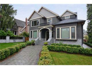 Photo 1: 2136 West 51st Avenue in Vancouver: S.W. Marine House for sale (Vancouver West)  : MLS®# v992460