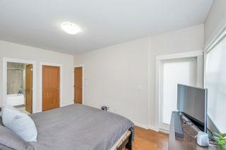 Photo 12: 19 4009 Cedar Hill Rd in : SE Cedar Hill Row/Townhouse for sale (Saanich East)  : MLS®# 876868