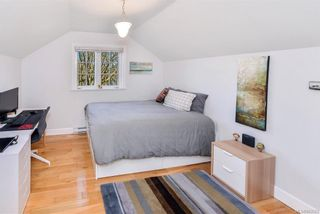 Photo 17: 3346 Linwood Ave in Saanich: SE Maplewood House for sale (Saanich East)  : MLS®# 843525