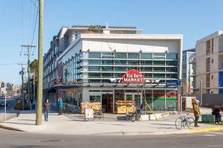 Photo 24: 406 647 Michigan St in : Vi James Bay Condo for sale (Victoria)  : MLS®# 884657