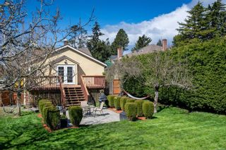 Photo 6: 3301 Linwood Ave in : SE Maplewood House for sale (Saanich East)  : MLS®# 871406