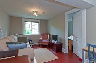 Photo 15: 2531 Prior St in : Vi Hillside Half Duplex for sale (Victoria)  : MLS®# 583017