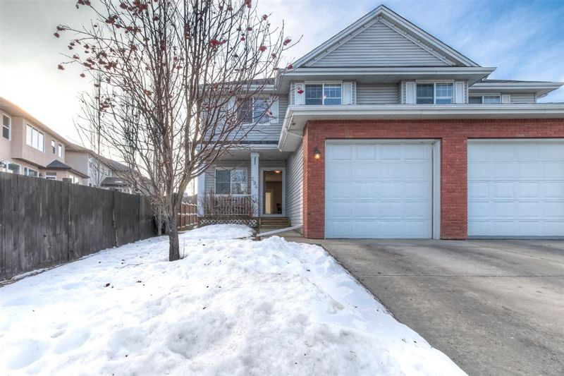 FEATURED LISTING: 294 Cranston Drive Southeast Calgary