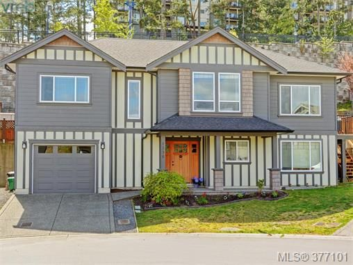Main Photo: 1235 Clearwater Pl in VICTORIA: La Westhills House for sale (Langford)  : MLS®# 757077