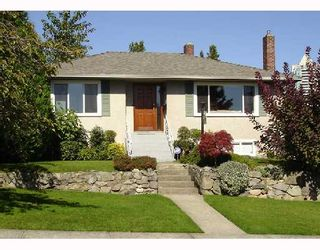 Photo 1: 6477 NEVILLE Street in Burnaby: South Slope House for sale (Burnaby South)  : MLS®# V669850