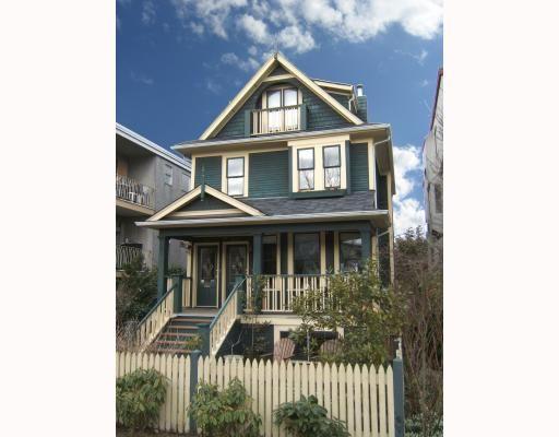 Main Photo: 2027 W 5TH Avenue in Vancouver: Kitsilano 1/2 Duplex for sale (Vancouver West)  : MLS®# V753358
