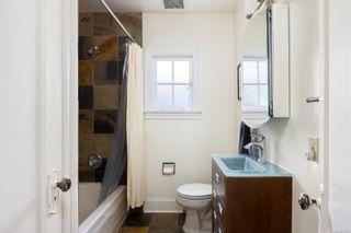 Photo 12: 603 Hampshire Rd in : OB South Oak Bay House for sale (Oak Bay)  : MLS®# 878132